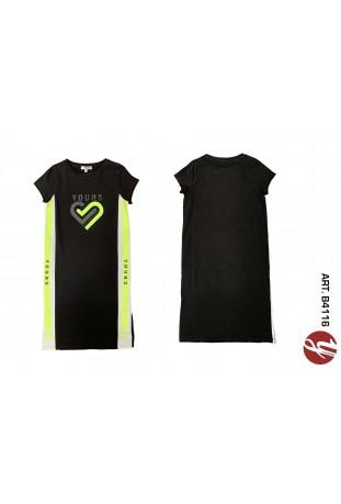 Φόρεμα μπλούζα καρδιά